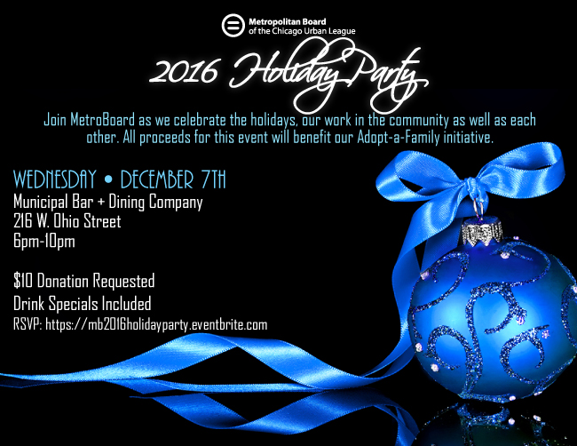 holidayparty2016_f1